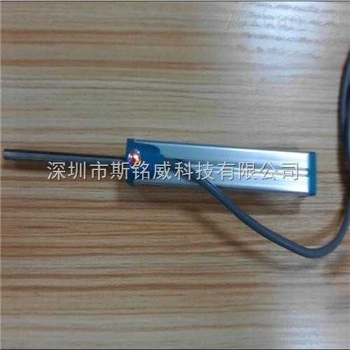 紙品包裝機傳感器價格