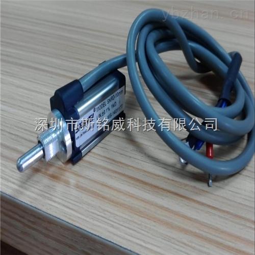 微型自復位傳感器廠家 法蘭式傳感器供應商