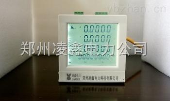 DNS300E,DNS300F多功能监测仪表