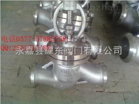 焊接截止阀J61H/Y