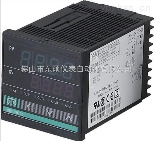 CHD-102-FK02-东硕原厂供应涂胶机温控表 AC187-240V智能温度控制调节器