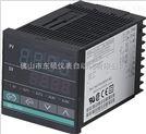 东硕涂胶机数显温控表 智能温度控制调节器
