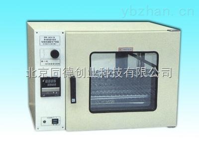 干燥箱/智能干燥箱