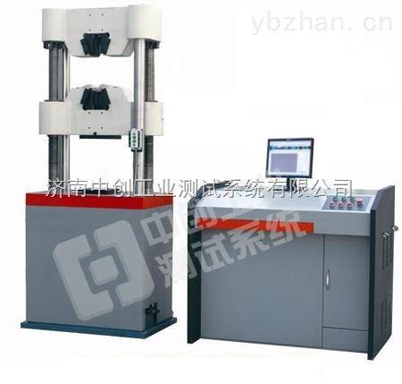 液压式链条拉力试验机 链条抗拉强度试验仪器厂