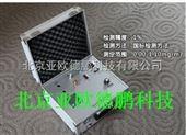 室內空氣檢測儀/室內空氣質量檢測儀