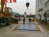 宝山区电子地磅秤厂家上门安装调试30吨50吨100吨200吨汽车衡