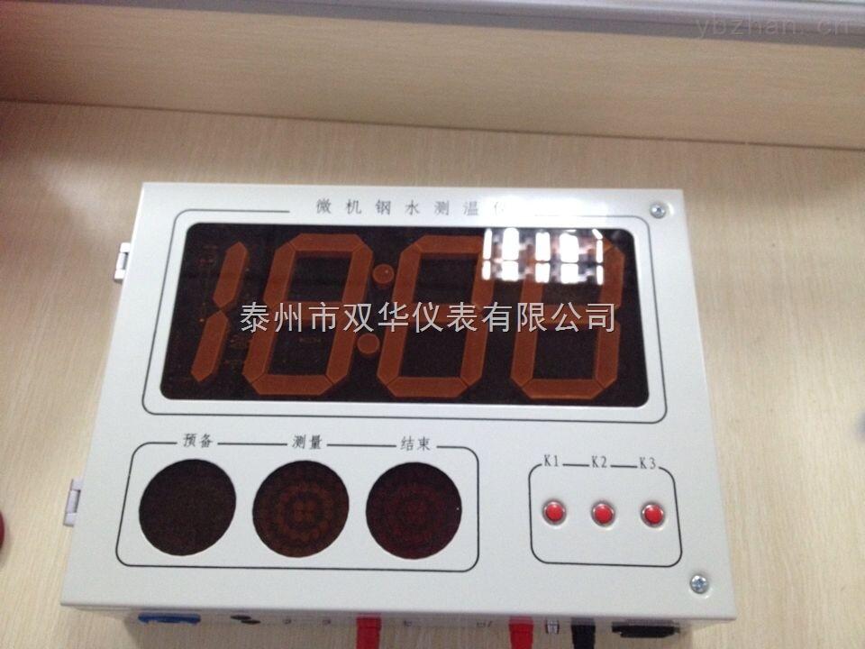 鋼水測溫儀智能測溫儀