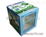 新型智能种子催芽箱 种子育苗箱 恒温育种箱