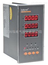 AMC16-3I3安科瑞多回路监控装置