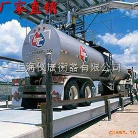 SCS系列-盧灣區150噸地磅秤廠家200噸電子地磅多少錢