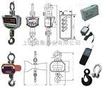 蘇州電子稱品牌/3噸電子吊秤/吊鉤稱維修