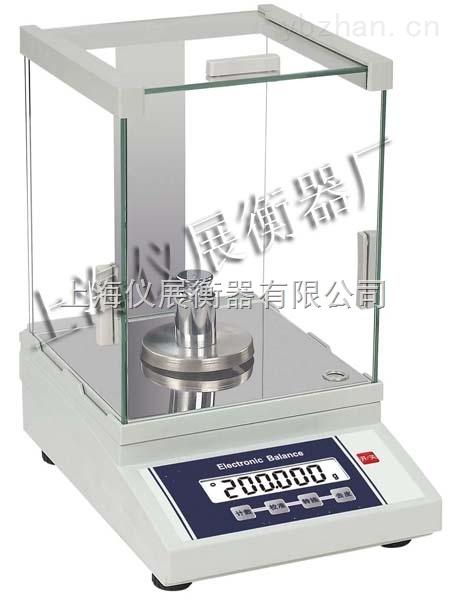 0.0001g实验室电子天平电子分析天平高精度天平