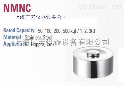 NMNC-500L传感器