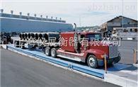 福建60噸地磅,60噸動態/靜態電子地磅秤