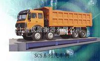 內蒙古60噸地磅,60噸動態/靜態電子地磅秤