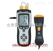 HG204-DT-8891-专业温度表