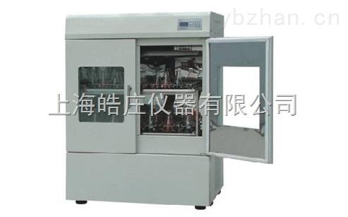 供应NS-1112B双层特大容量空气浴恒温摇床