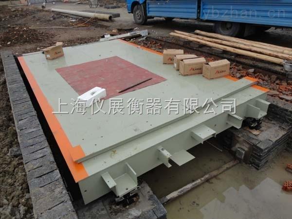 SCS-臨高縣40噸地磅秤廠家50噸電子地磅多少錢