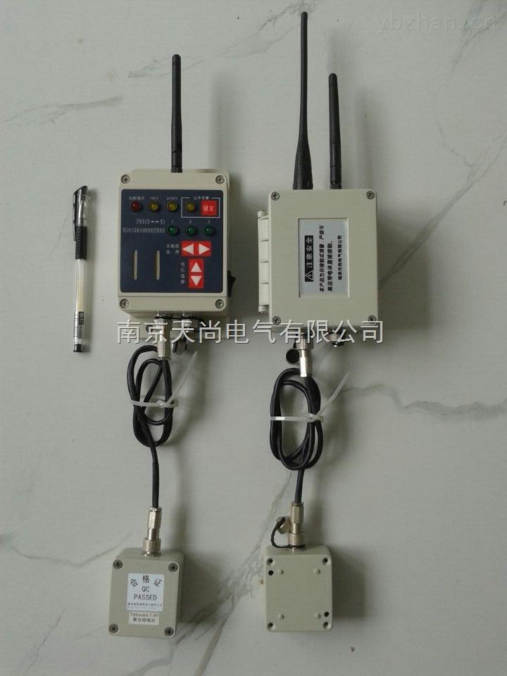 工程机械高压线近电作业保护设备