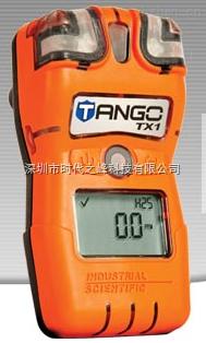 英思科Tango TX1单气体检测仪