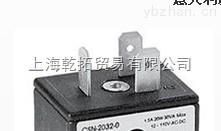 經銷康茂盛磁性接近開關CST-220-5