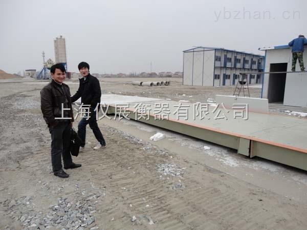 SCS-昌江黎族自治縣30噸地磅秤廠家30噸電子地磅多少錢
