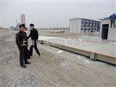 昌江黎族自治縣30噸地磅秤廠家30噸電子地磅多少錢