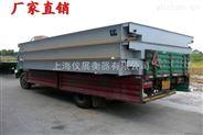 乐东黎族自治县30吨地磅秤厂家30吨电子地磅多少钱