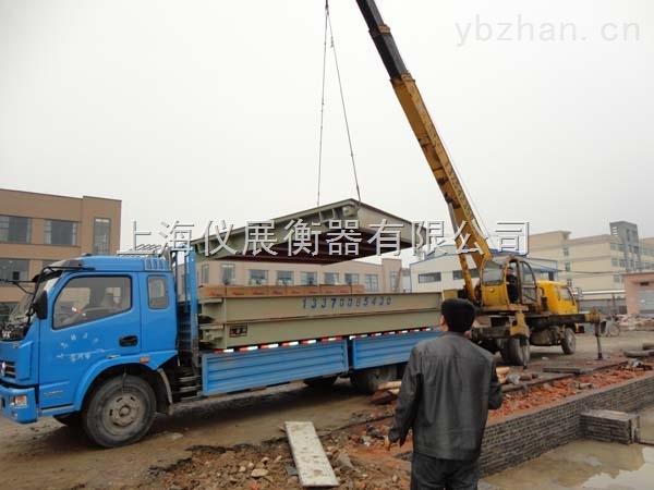 SCS-保亭黎族苗族自治縣30噸地磅秤廠家30噸電子地磅多少錢