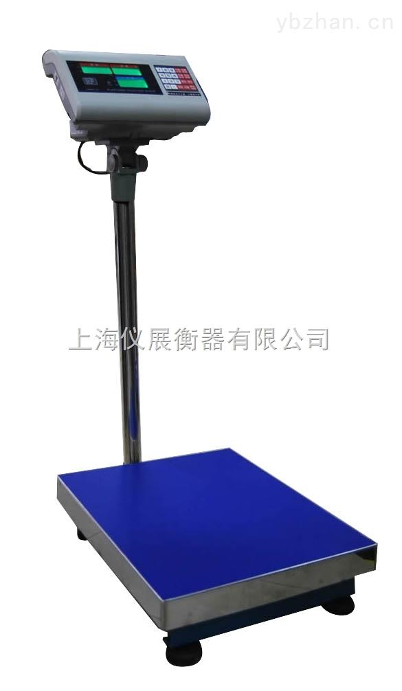 TCS-山東-300公斤臺秤,300kg防水秤
