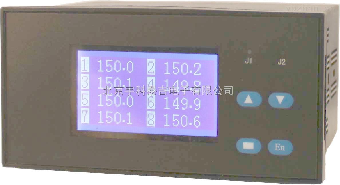 智能溫控儀溫度控制器