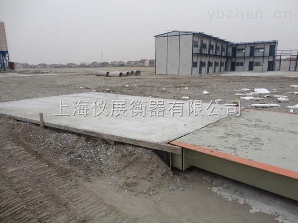 SCS-張家界30噸地磅秤廠家30噸電子地磅多少錢