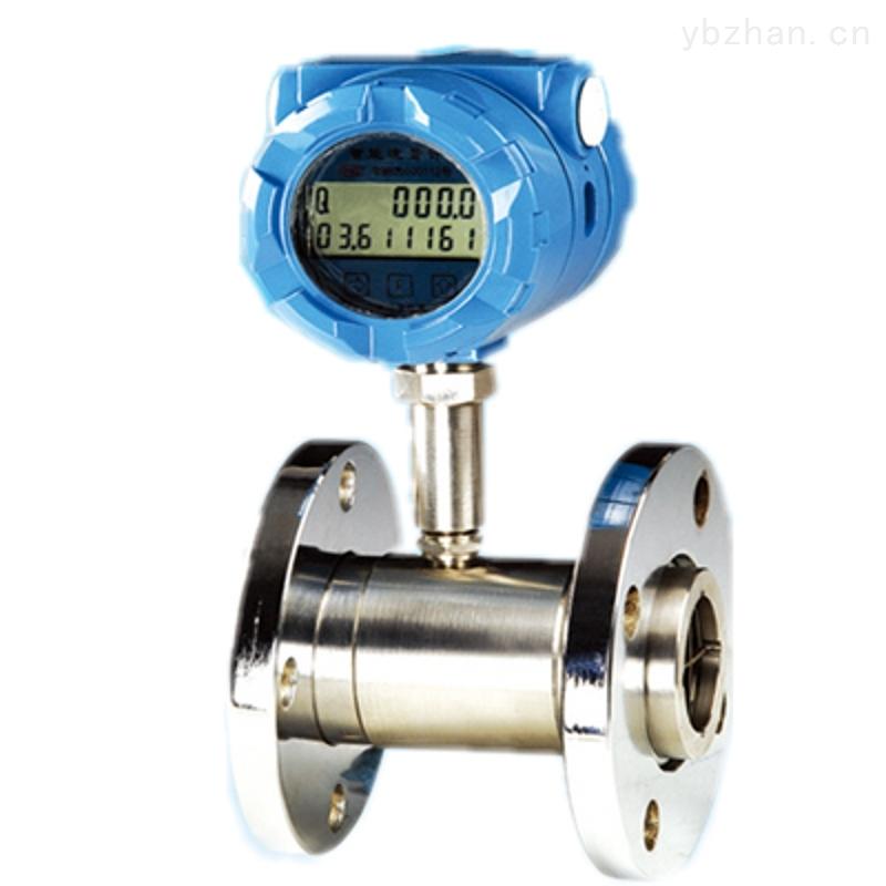 LWGY-哪家的液体涡轮流量计性价比高,【常州成丰】厂家直销不锈钢材质螺纹连接法兰连接