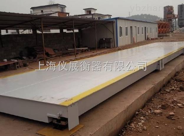 天津100噸電子地磅