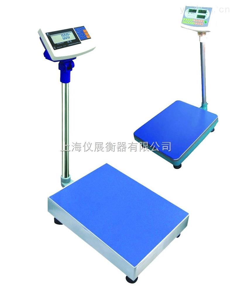 TCS-300公斤臺秤,300千克防水臺秤