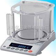 精度100mg/10mg/1mg精密电子天平上海电子天平
