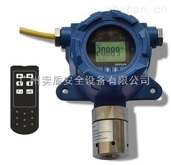 广州斯柯森 气体检测仪 带显示固定式笑气检测仪 可带报警