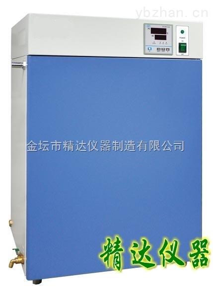 GHP-9270-隔水式恒温培养箱使用方式