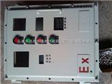 防爆數顯儀表箱