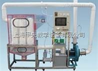 JY-DSCC袋式除尘器性能测定实验台
