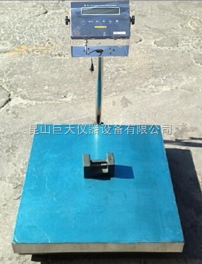 XK3101-青島電子防爆秤 青島防爆電子秤