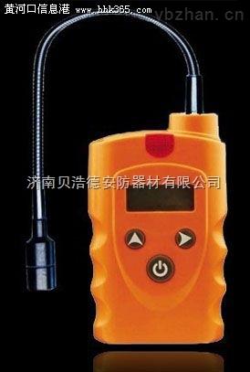 手持氨气泄漏检测仪