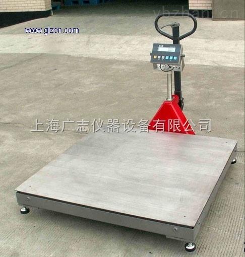 供应防爆移动式平台秤(0.5t-5t)移动地磅秤厂家直销