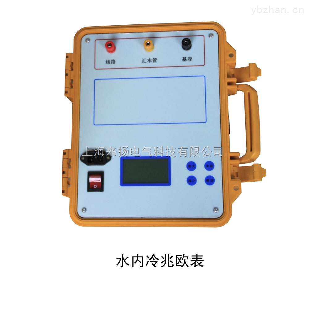 ZT8000-水內冷發電機絕緣電阻測試儀