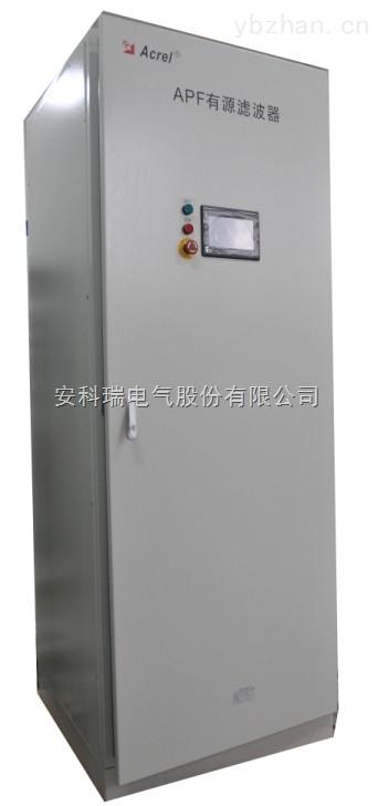 有源电力滤波装置APF
