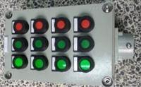 按钮防爆箱 组合型防爆按钮箱