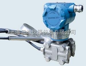 DX3351DP/GP型带远传装置的差压/压力变送器