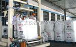 粉料吨袋称重包装机供应粉料吨袋称重包装机DCS-1000S直销