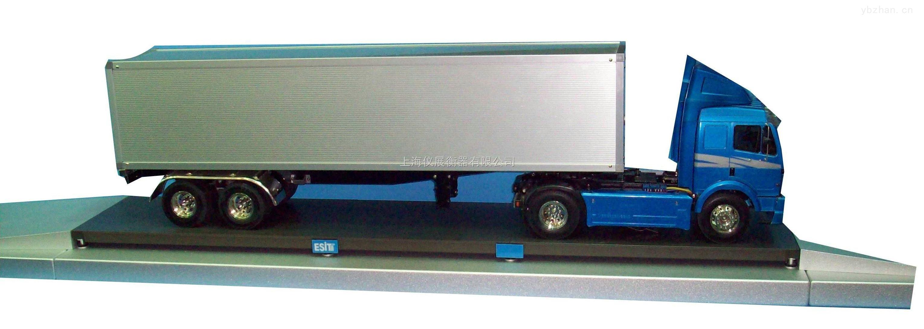 2吨车地磅称_供应scs-广东60吨动态/静态电子地磅维修/直销,汽车衡