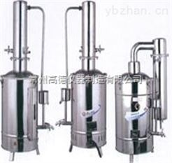 YAZD-5/10/20不锈钢蒸馏水器